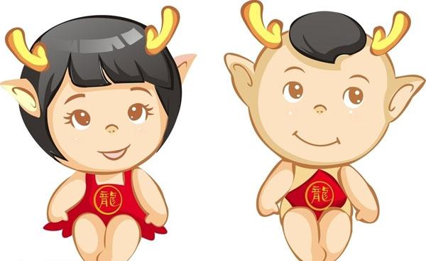 龙年出生的宝宝起名宜用字介绍