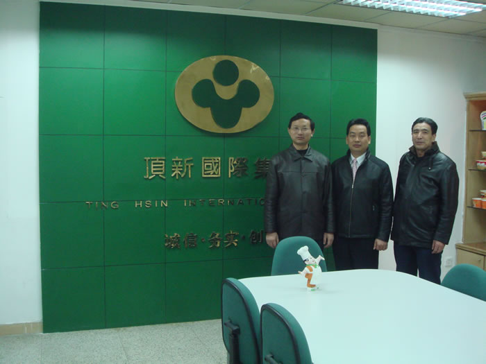 北京宏名轩专家应邀顶新国际集团