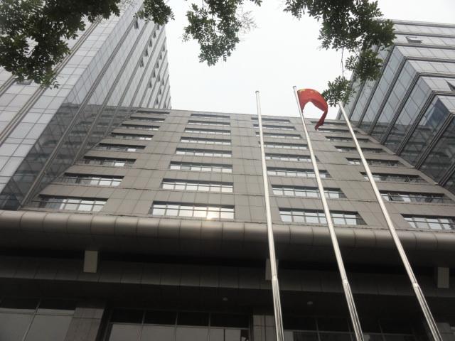 巨天中国际专家团队应邀勘测皇城国际大厦