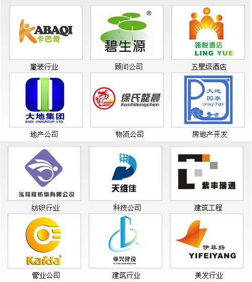 宏名轩起名网标识设计案例