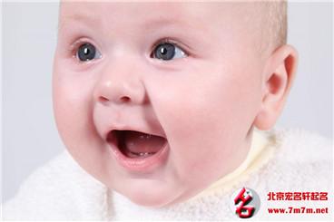 鸡宝宝以五谷杂粮取名